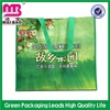 fancy and quality lamination non woven pp shopping bag