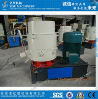 PP PE waste plastic film agglomerator/recycling machine