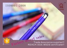 multifunctional tool erasable ball point pen sells in futian market(X-8809)