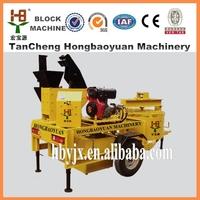 business industrial m7mi hydraform block making machine quotation format