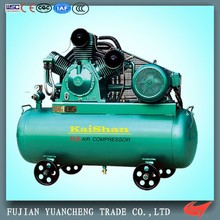 2015 the last word screw air compressor piston air compressor electric air compressor