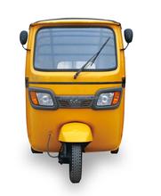 Bajaj Three Wheeler Tricycle Factory