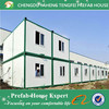 container house price, prefab container house