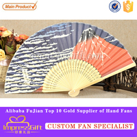 Japanese foldable hand fan with your design