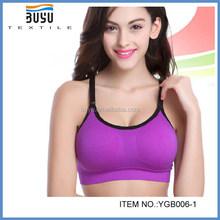BuYu 2015 Nylon Spandex girls Seamless Underwear Sexy Sport Bra for girl