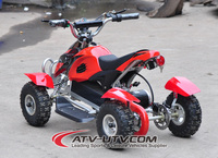 500w 36V Kids Electric Quad Bike Mini ATV with CE.