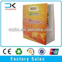 Cheap !! 1kg package Promotion PP photo print plastic bags