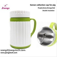 Jiangs Large capacity pig sperm collecting cup