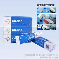 704 silicone rubber