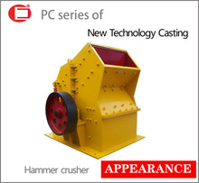 Chine reducing costs up to 80% hydraulic crusher for various stone