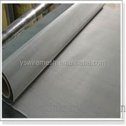 stainless steel mesh curtain/ diamond aluminum mesh/ aluminum bird mesh