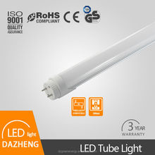 frost and clear cover for you choice promotional price tube light t8 with 2 years warranty