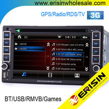 Erisin ES737G Double Din Car DVD Player with TV Tuner