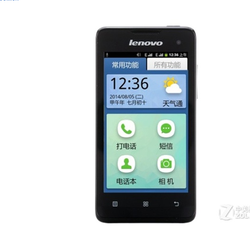 """100% original 4"""" Lenovo a3 0.2+3mp camera 800*480 pixels android2.3os support wifi gps android phone"""