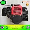 49cc 2 stroke Pull Start Engine Motor