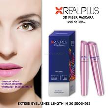 No smudge no spider legs REAL PLUS best effect 3d fiber mascara