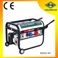 hot sale 2kW hand start, aluminum alternator CE approved, home use portable gasoline generator