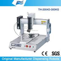 dispensing robot with 310ml aluminum cartridge TH-2004D-300KG