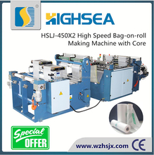 NEW CE alibaba china pe bottom sealing bag making machine calendar bag