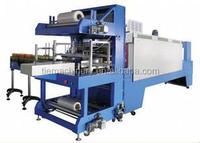 Zhangjiagang PE film heat shrink packaging machine