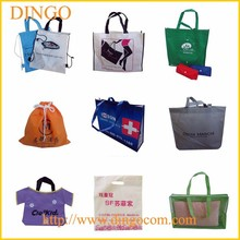 promotional laminated non-woven bag with logo/non woven bag wholesales/custom non-woven fabric bag
