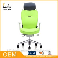modern desk chair ottoman with low price