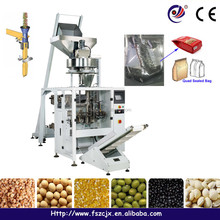 50g, 500g, 1kg grain form fill and seal machine for quad sealed bags packing machine