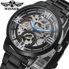 most popular products stainless steel bracelet, men wrist watch 2015