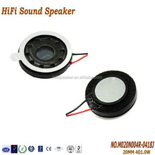 20MM 4OHM 1.0W High Quality Mobile Phone Speaker