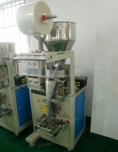 automatic sugar powder packaging price tea bag packing machine