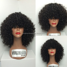 Wholesale black hair remy brazilian hair full lace afro short wig
