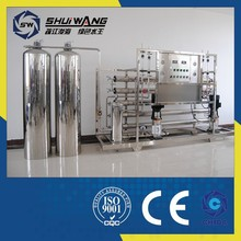 SDSW series water purifier machine cost/ water purification plant cost/mineral water plant machwith cheap price and high quality