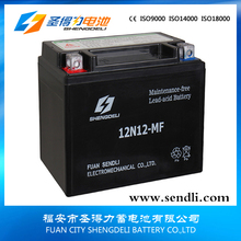 vibration motorcycle electric motor battery