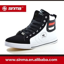 2015 newest hot selling wholesale elevator casual shoes