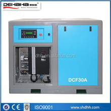 22 kw variable speed screw compressor for help users energy saving
