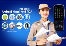Handheld Portable Data Terminal for Warehouse Inventory management