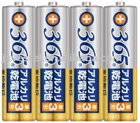 2012 very famous dry alkaline battery AA