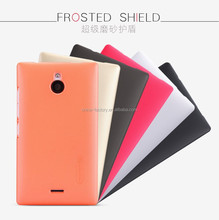 Original 6 Colors NILLKIN PC Case with Screen Protector for Nokia X2 cover for nokia x2ds