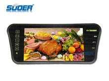 Suoer HD LCD car monitor MP5 player 7 inch rearview mirror monitor