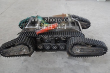 Four arms robot rubber track chassis tracked chassis for robot