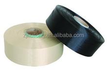 polyester yarn Trilobal brilght yarn 300d fdy TBR