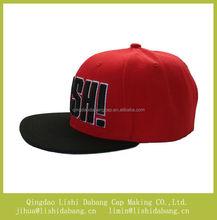 flat cap embroidery flat cap & hat