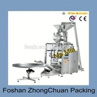 Brand new price pouch packing machine in india with great price