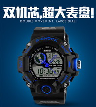2015 custom your logo cheap military watch accept paypal