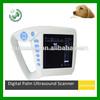 /p-detail/veterinaria-atnl51353c-esc%C3%A1ner-de-ultrasonido-300003522026.html