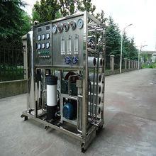 portátil de alta calidad del agua del ro sistema de tratamiento