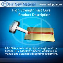 AA-69 silicone Adhesive Sealant