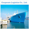 sea shipping agent service from China to Korea - katelyn ( skype: colsales07)
