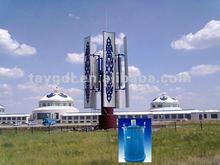 1kw-5600kw Wind Turbine
