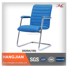 D025A Hangjian Office Swivel Chairs No Wheels
